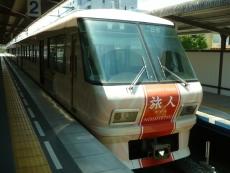 太宰府観光列車「旅人」