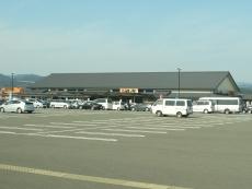 日田元氣の駅