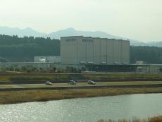 日田天領水工場