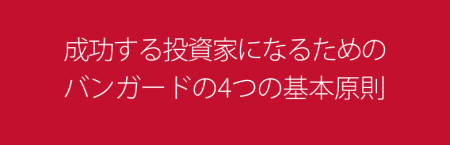 SnapCrab_NoName_2015-1-13_6-59-13_No-00s.png