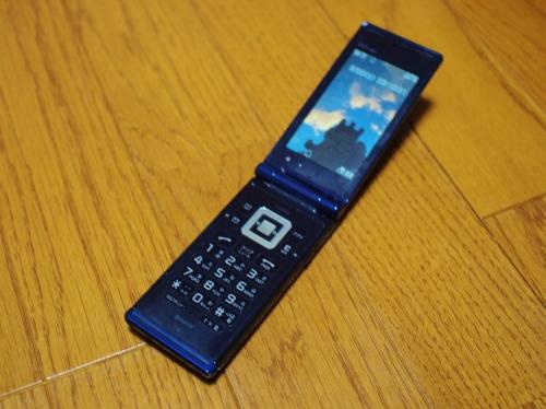 500携帯電話150620