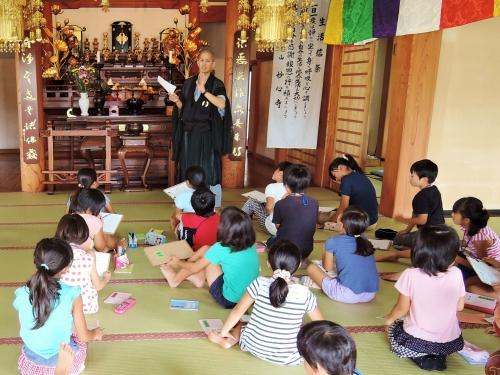 500寺子屋体験開会式20150730