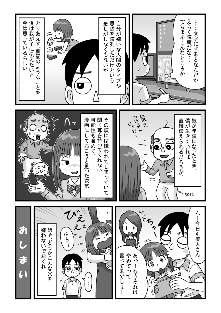 tokonokubo-b07-P05.jpg
