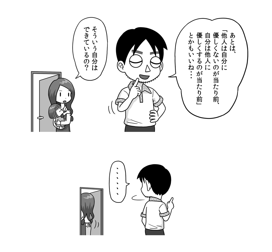 tokonokubo-b07-P06.jpg