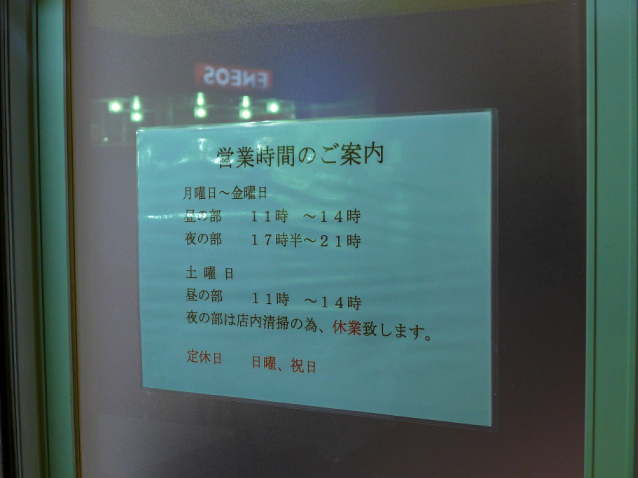 P1170700.jpg