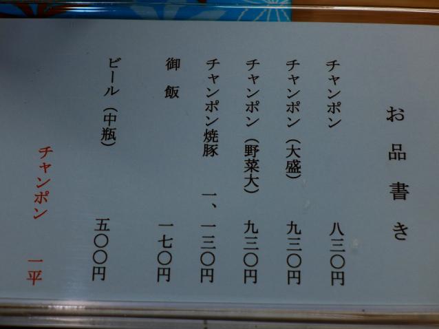 P1170701.jpg