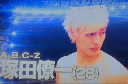 A.B.C-Z・塚田僚一が『SASUKE』に出場した結果wwwwww(動画あり)