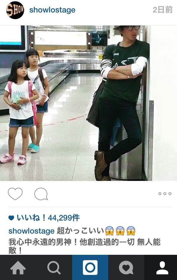 木村拓哉インスタ中国