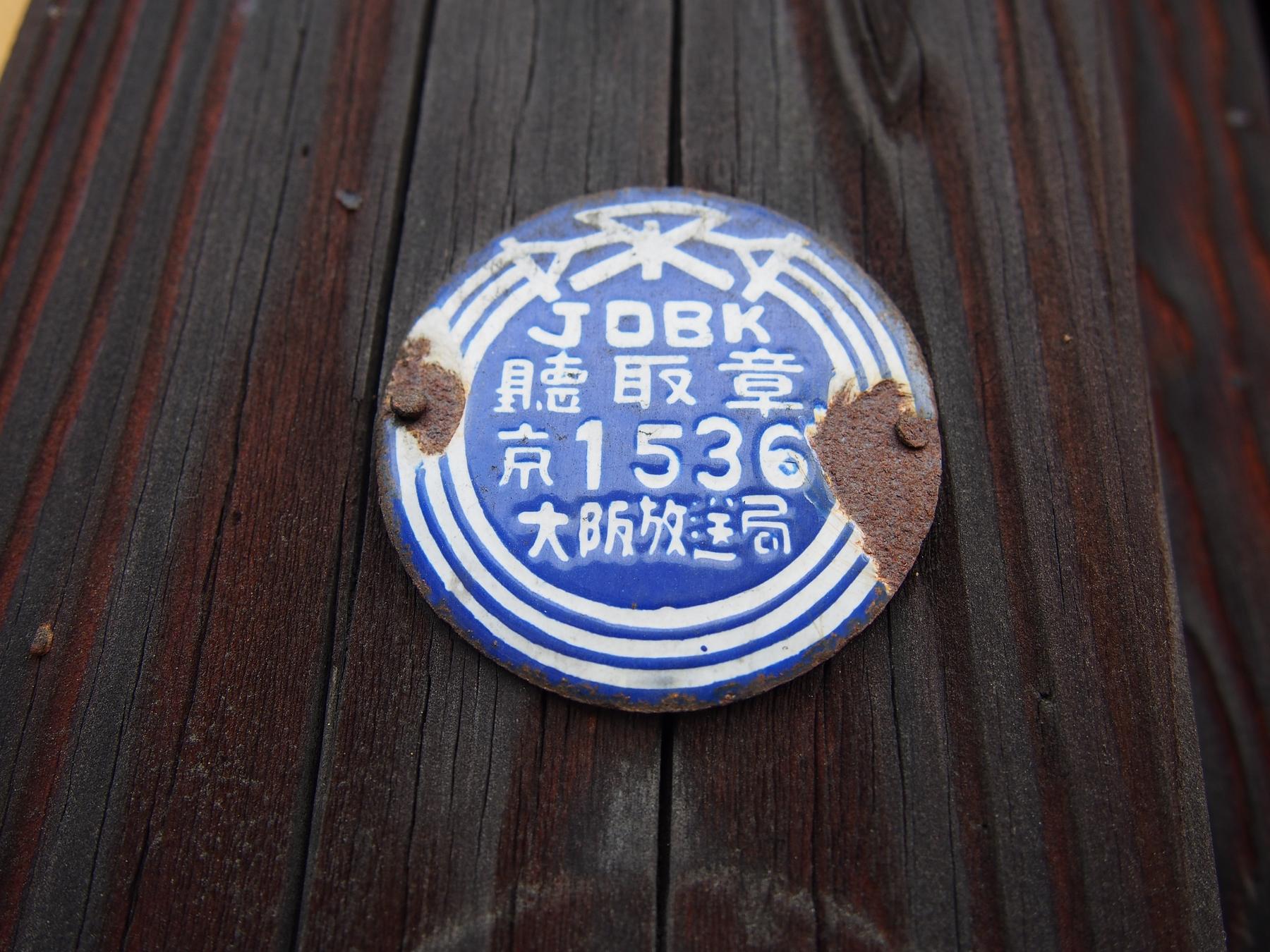 P7080531.jpg