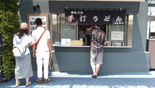 讃岐うどんミニツアー@東京-2