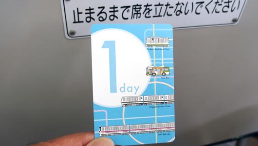 都バスミニツアー@東京-1
