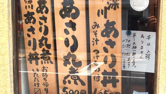 都バスミニツアー@東京(2)-1