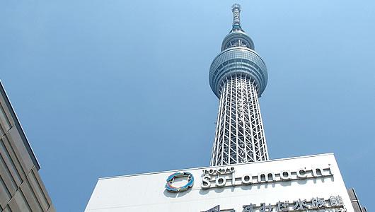 都バスミニツアー@東京(3)-2