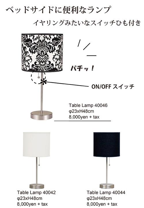 american-lamp.jpg