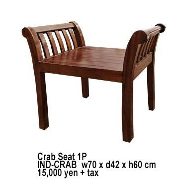 Furniture rental tokyo english for Furniture rental tokyo