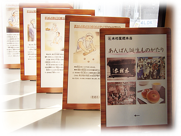 20150615_kimuraya_0.jpg