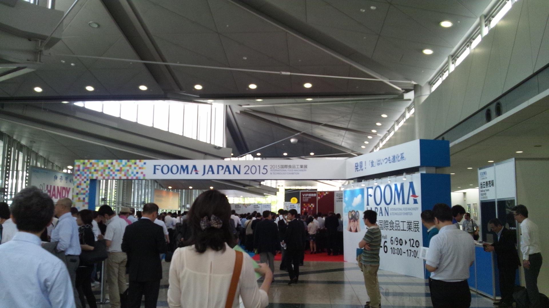 FOOMA JAPAN2015