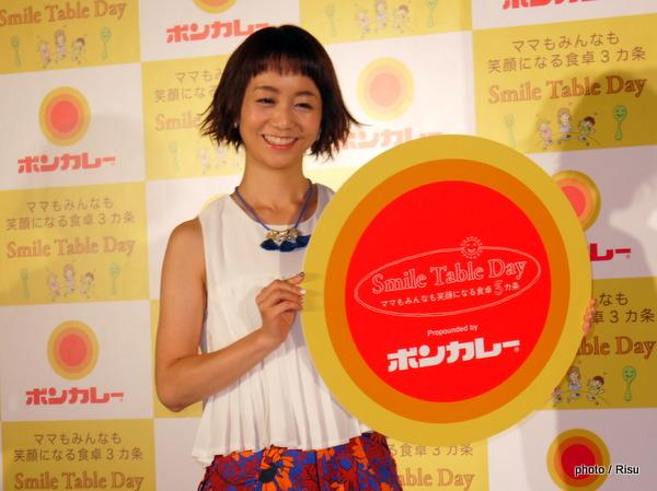 福田萌さん出演!ボンカレー「忙しいママを応援するブランド動画発表会」