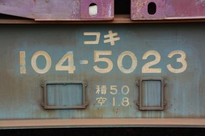 20150728_03.jpg