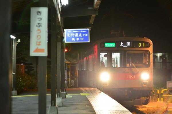 2015年6月12日 上田電鉄別所線 大学前 1000系1001編成