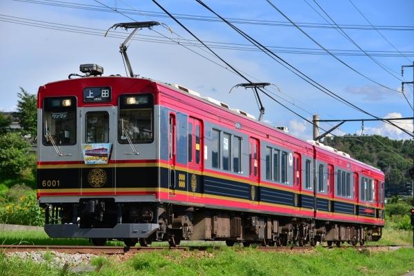 2015年7月20日 上田電鉄別所線 神畑~寺下 6000系6001編成