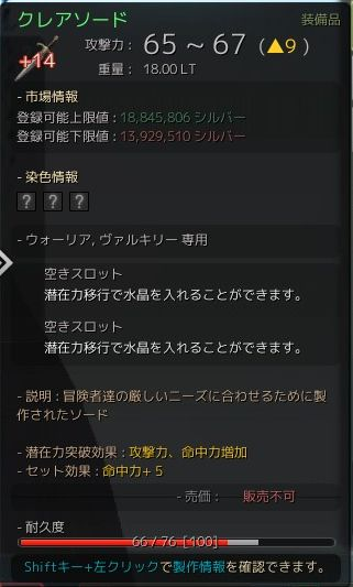 2015-08-06_16379230[356_-29_-453]