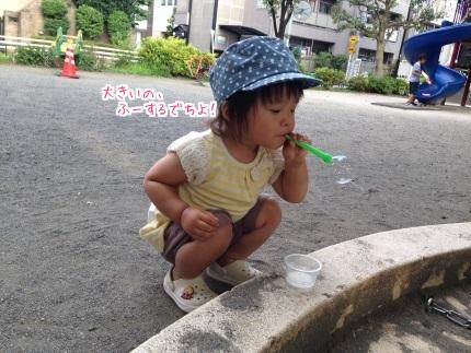 嵐丸 2015.6.29-4