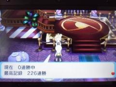 バトルハウス200連勝