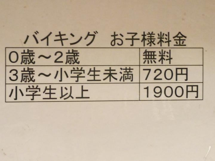P1510574.jpg