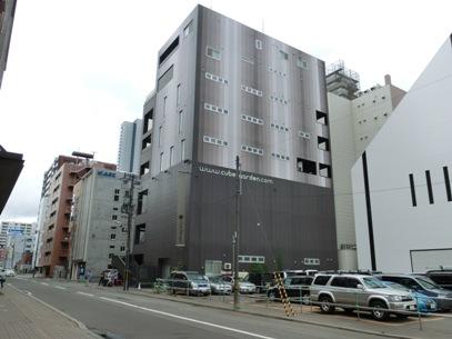 2015年7月25日 佐藤聡美2ndライブツアー1