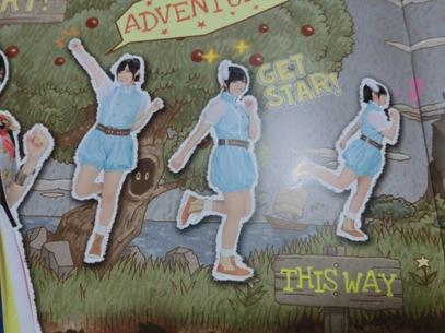 2015年7月25日 佐藤聡美2ndライブツアー6