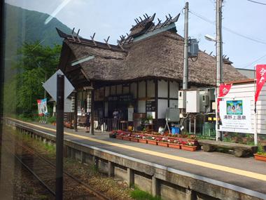 1湯野上温泉駅0529