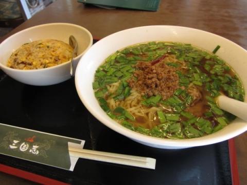 タンツー麺&チャーハンセット
