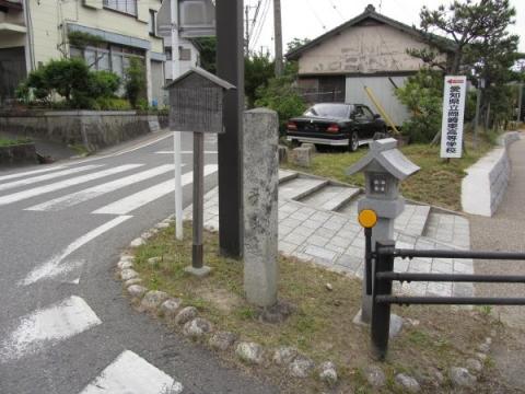 吉良道道標