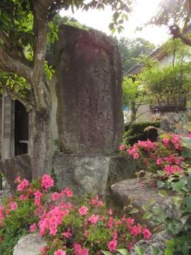 十王堂の芭蕉句碑