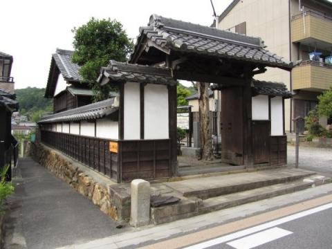 藤川宿脇本陣跡