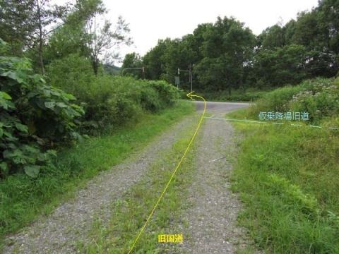旧国道と仮乗降場旧道の分岐点