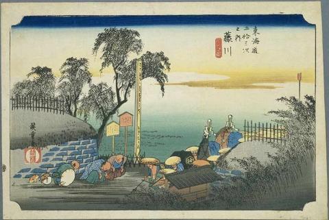 Tokaido37_Fujikawa.