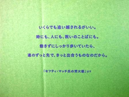2014_1221_131944-R1001944.jpg