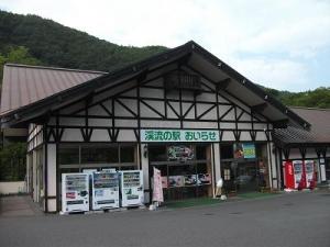 150730渓流の駅