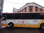 乗るはずだった台湾好行バス