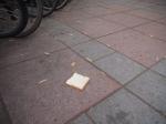 なぜか食パン…