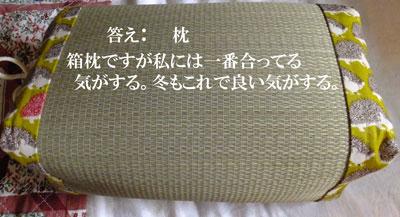 2015-6gatsu-26nichi-012.jpg