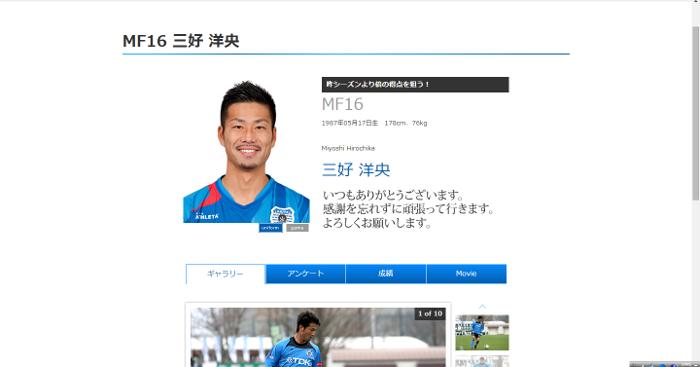 homepage-5.png