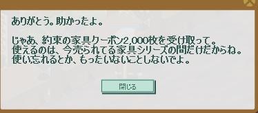 0111.jpg