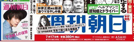 s-asahi.jpg