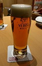 2015717エビスビール