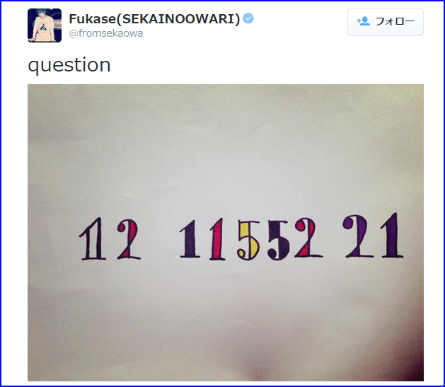 0807_question_fukase.jpg