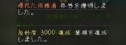 yuko3k_HD.png