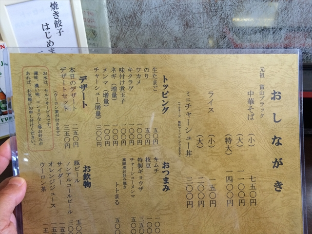 2015080401_R.jpg